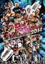 DDTプロレスDVD 劇場版プロレスキャノンボール2014