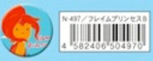 アドベンチャータイムN-497 缶バッチ/フレームプリンセスB(37mm径)