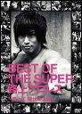 DVD DDTプロレスBEST OF THE SUPER 路上プロレス〜路上王 飯伏幸太編〜
