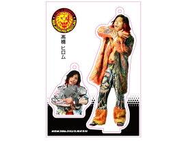 フィギュアシートキーホルダー 高橋ヒロム(2nd model)
