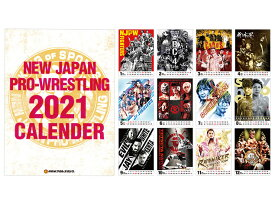 2021年 新日本プロレス カレンダー