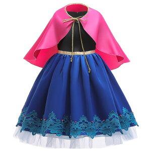 キッズ コスチューム プリンセスドレス 衣装 コスプレ ドレス プリンセス ハロウィン 子供 仮装 ワンピース 子供用 こども なりきり ハロウィンコスチューム コス 子供ドレス 子供服 お姫様