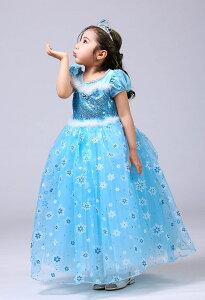 ハロウィン衣装 女の子 プリンセスドレス プリンセス 子供用 ハロウィン クリスマス 女王 お姫様 ガール キッズドレス キッズ 女の子 コスプレ ハロウイン こども パーティー プレゼント