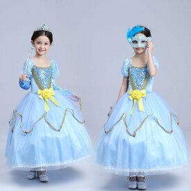 シンデレラ キッズ   コスチューム コスプレ プリンセスドレス 衣装 ドレス ハロウィン プリンセス 仮装 ワンピース コスプレ衣装 クリスマス 子供 コス 子ども 子供ドレス こども なりきり 女の子 キャラクター お姫様 子供服 童話 クリスマスパーティー キッズ衣装 MTE828