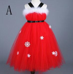 コスチューム コスプレ 衣装 キッズ 仮装 ワンピース コスプレ衣装 クリスマス 子供 子供ドレス 女の子 子供服 サンタクロース クリスマスパーティー キッズ衣装 かわいい こども 子ども サ