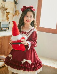 子供用 ドレス サンタコスチューム コスプレ 衣装 キッズ ワンピース コスプレ衣装 クリスマス 子供 子供ドレス 女の子 男の子 子供服 サンタクロース クリスマスパーティー キッズ衣装 こ