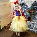 コスチューム 白雪姫 衣装 プリンセス ハロウィン 子供 仮装 こども なりきり ハロウィンコスチューム コス 女の子 ハ…