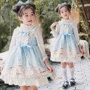ハロウィン 仮装 キッズ ドレス ロリータ キッズ衣装 コスプレ服 ワンピース ゴスロリ お姫様 ドレスメイド なりきり …