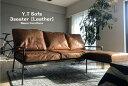 送料無料 アイアンソファ オーク 無垢 3人掛け 180cm レザー 本革 ヌメ革 ゆったりソファ 読書椅子 オットマン おしゃ…