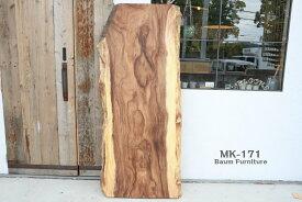 送料無料 MK-171 モンキーポッド 一枚板 1枚板 無垢 ダイニングテーブル ローテーブル 座卓 おしゃれ 天板 ブルックリン 西海岸