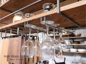 グラス 収納 ワイン