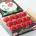 いちご スイーツ ラブソング (12個~15粒入)×1パック プチギフト 大粒 苺 ストロベリー プチギフト 高級