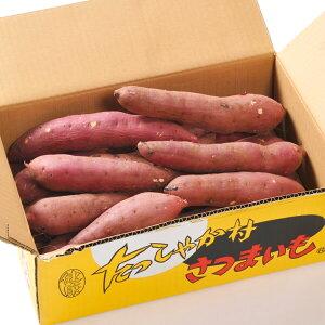 さつまいも 紅はるか スイーツのような甘み 5kg Mサイズ【世界大会受賞の究極のさつまいも】さつま芋 サツマイモ 美味しさに 訳あり の 深作農園の野菜