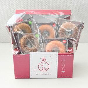 ドーナツ 5周年記念 限定 FUKASAKUリング 3種 5個入り ギフト 内祝い 誕生日 お取り寄せ 女の子 女友達 お祝い