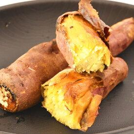 焼き芋 さつまいも 蜜芋 500g 【世界大会受賞の究極のさつまいも】 サツマイモ 美味しさに 訳あり の 深作農園の野菜 プレゼント ギフト