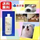 消臭スプレー 猫 ペット 犬 ヒバ油 消臭剤 抗菌スプレー 老犬 介護 【あす楽対応】【送料無料】