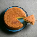 発酵バター香る しっとりふんわりのバターケーキ「ルートヴィヒ世」バターケーキ 発酵バター 広島みやげ