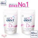 葉酸 含むサプリ【エレビット公式(elevit)】60日分 鉄分 サプリメント 葉酸サプリ 無添加 授乳 妊婦 妊活 産後 タブ…