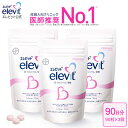 葉酸 含むサプリ【エレビット公式(elevit)】90日分 鉄分 サプリメント 葉酸サプリ 無添加 授乳 妊婦 妊活 産後 タブ…