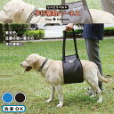 介護用ハーネス 歩行補助ハーネス リハビリベルト 老犬 障害犬 足腰 介護用品 高齢犬 犬用