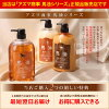 Horse Oil Shampoo refill 2 book set Horse Oil Shampoo Horse Oil Shampoo Azuma Shoji