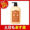 Horse oil SOAP 1000 ml travel beauty horse oil SOAP Azuma Shoji horse oil SOAP series Azuma Corporation travel beauty horse oil SOAP series horse oil SOAP