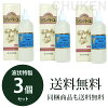55 ml of ソンバーユ (尊馬油) liquid specially made three sets