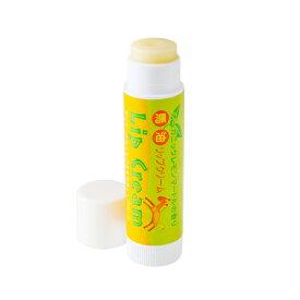 【公式】 馬油リップクリーム レモンマートルの香り4g 【日本創健】【工場直送】