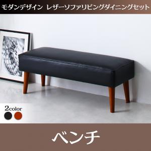 モダンデザイン レザーソファー リビングダイニング ZLIVE ジライブ ベンチ 2P 2人掛け(代引不可)