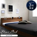 【送料無料】ベッド セミダブル マットレス付き セミダブルベッド ローベッド 棚付き コンセント付き フロアベッド 【…