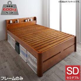 耐荷重600kg 6段階高さ調節 コンセント付超頑丈天然木すのこベッド Walzza ウォルツァ ベッドフレームのみ セミダブルサイズ セミダブルベッド ベット