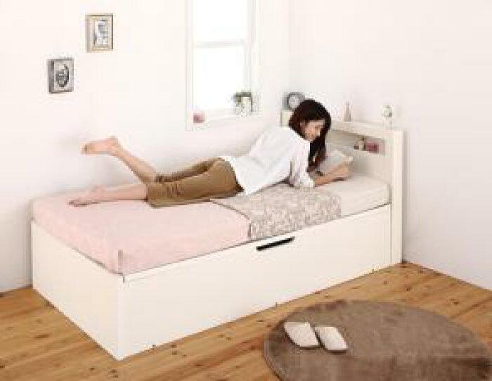 小さな部屋に合うショート丈収納ベッドOdetteオデット薄型抗菌国産ポケットコイルマットレス付きシングルサイズショート丈深さグランド
