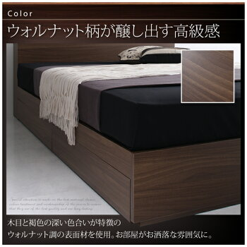【送料無料】シングルベッド収納機能付き収納付き棚付きコンセント付き収納ベッド【General】ジェネラル【フレームのみ】シングルサイズシングルベット北欧モダンベッド下収納引き出し付きフロアベッドフロアベット宮付き木製ベッド