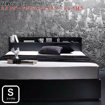 収納機能付き収納付きコンセント付きベッド【VEGA】ヴェガ【ボンネルコイルマットレス:レギュラー付き(ロールパッケージ)】シングルサイズシングルベッドシングルベット