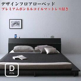棚付き 4口コンセント付き フロアベッド ローベッド Douce デュース プレミアムボンネルコイルマットレス付き ダブルサイズ ダブルベット ダブルベッド マットレス付き 低いベッド モダン デザイン 木目 おしゃれ インテリア 寝具 家具 通販