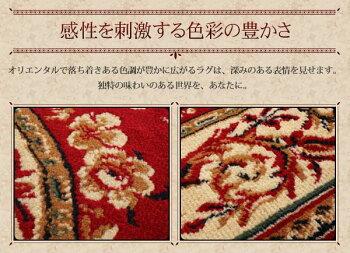 【送料無料】ラグマットエジプト製ウィルトン織りクラシックデザイン【Alexandria】アレクサンドリア200×250cm(代引不可)