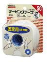 ★即納 バトルウィン テーピングテープC50F(50mmX12m(1コ入))   【正規品】