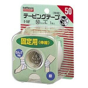 【10個セット】バトルウィン テーピングテープ 50(50mmX4m(伸長時) 1巻入)×10個セット 【正規品】