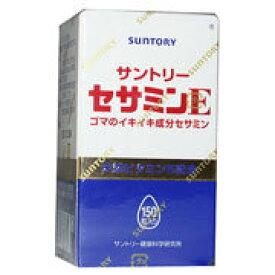 セサミンE(150粒入) 【正規品】