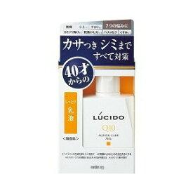 ルシード 薬用トータルケア乳液 100mL 【正規品】