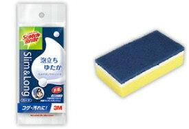 スコッチブライト 泡立ちゆたかポンジ ハードブルー 1コ入 【正規品】