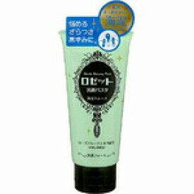 ロゼット 洗顔パスタ 海泥スムース 120g 【正規品】