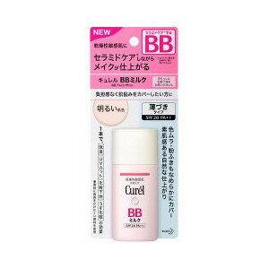 ○【 定形外・送料340円 】 キュレル BBミルク 明るい肌色 30mL 【正規品】