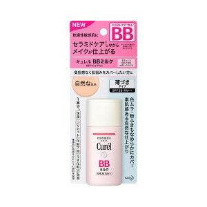 ○【 定形外・送料340円 】 キュレル BBミルク 自然な肌色 30mL 【正規品】