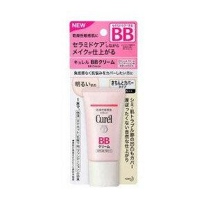 ○【 定形外・送料340円 】 キュレル BBクリーム 明るい肌色 35g 【正規品】
