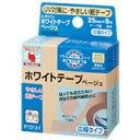 ★即納 ニチバン ホワイトテープ ベージュ 幅広タイプ 【正規品】