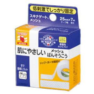 【10個セット】ニチバン スキナゲート メッシュ 25mm*7m×10個セット 【正規品】
