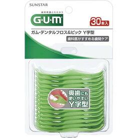 ガム(G・U・M) デンタルフロス&ピック Y字型(30本入) 【正規品】