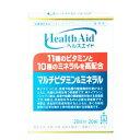 ヘルスエイド マルチビタミン&ミネラル 20日分 20袋 【正規品】
