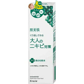 【5個セット】 肌美精 大人のニキビ対策 薬用美白化粧水 200ml×5個セット 【正規品】